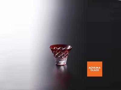 酒器・徳利/【青山硝子】天開ぐい呑切子・赤 60cc