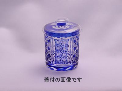 酒器・徳利/【青山硝子】CA-Q1001Cぐい呑み(蓋付) 90cc